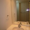2DK Apartment to Rent in Minato-ku Washroom