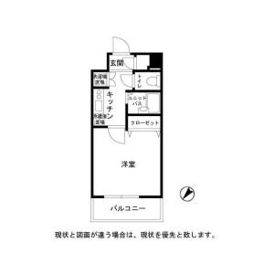 1K Mansion in Nishigotanda - Shinagawa-ku Floorplan