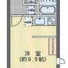 1R マンション 文京区 間取り