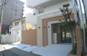 1R Apartment in Torikai - Fukuoka-shi Chuo-ku