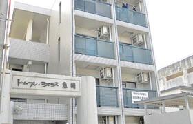 神戸市東灘区 魚崎西町 1K {building type}