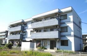 2DK Mansion in Shorin - Chigasaki-shi