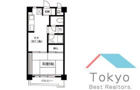 1DK Mansion in Arai - Nakano-ku