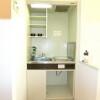 1R Apartment to Rent in Yokohama-shi Nishi-ku Kitchen