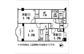 2SLDK Mansion in Kodai - Kawasaki-shi Miyamae-ku