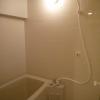 2DK Apartment to Rent in Sumida-ku Bathroom