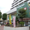 1K Apartment to Rent in Suginami-ku Supermarket