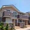 1LDK Apartment to Rent in Chigasaki-shi Exterior