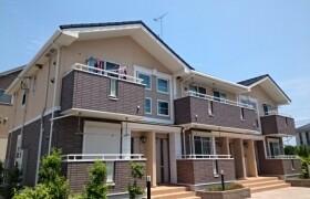 1LDK Apartment in Mizuki - Chigasaki-shi