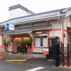 5DK House to Buy in Kyoto-shi Fushimi-ku Public facility