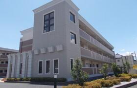 2LDK Mansion in Nishiyahata - Kai-shi