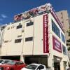 4LDK House to Buy in Minato-ku Supermarket
