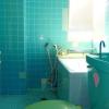 2K Apartment to Rent in Ota-ku Bathroom