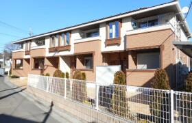 2LDK Apartment in Osawa - Mitaka-shi