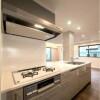 4LDK House to Buy in Shinagawa-ku Kitchen