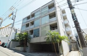 1SLDK Mansion in Meguro - Meguro-ku