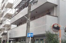 Whole Building Apartment in Shimmarukohigashi - Kawasaki-shi Nakahara-ku
