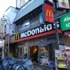1R Apartment to Rent in Meguro-ku Restaurant