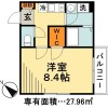 1K Apartment to Rent in Urayasu-shi Floorplan