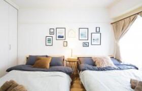2DK Apartment in Takaidonishi - Suginami-ku