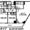 2LDK マンション 品川区 外観