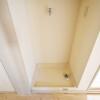 3DK Apartment to Rent in Saitama-shi Minuma-ku Interior