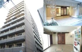 1LDK Apartment in Nihombashihoncho - Chuo-ku