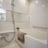 3LDK Apartment to Buy in Saitama-shi Urawa-ku Bathroom