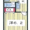 1K Apartment to Rent in Abiko-shi Floorplan