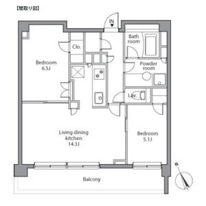 2LDK Mansion in Akasaka - Minato-ku Floorplan