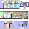 4DK House to Buy in Osaka-shi Kita-ku Floorplan