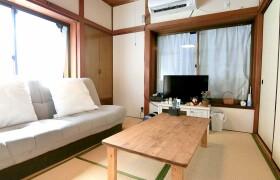 SAMURAI FLAG Okayama - Guest House in Meguro-ku
