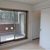 4SDK House to Buy in Otsu-shi Western Room