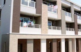 2LDK Apartment in Nakadai - Itabashi-ku