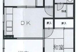 3DK Apartment in Hakataeki mae - Fukuoka-shi Hakata-ku