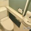 3LDK Apartment to Buy in Toyonaka-shi Toilet
