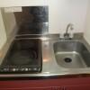 在町田市内租赁1K 公寓 的 厨房