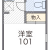 1K Apartment to Rent in Suginami-ku Floorplan