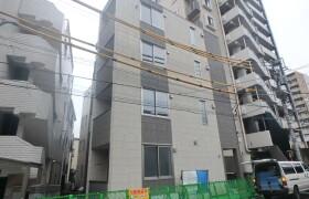 1LDK Mansion in Mejiro - Toshima-ku