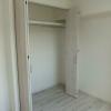 2DK Apartment to Buy in Nerima-ku Storage