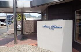 3DK Mansion in Daikokumachi - Gifu-shi