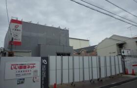2LDK Mansion in Ikonobecho - Yokohama-shi Tsuzuki-ku