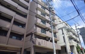 1DK Apartment in Kakuozantori - Nagoya-shi Chikusa-ku