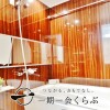 4LDK Apartment to Buy in Nerima-ku Shower