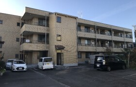 Whole Building {building type} in Togasaki - Misato-shi