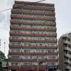 1R Apartment to Buy in Minato-ku Exterior