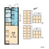 1K Apartment to Rent in Hatogaya-shi Interior