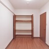 3LDK Apartment to Buy in Hirakata-shi Storage