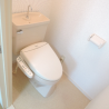 1LDK Apartment to Rent in Arakawa-ku Toilet