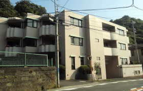 2LDK Mansion in Sakurayama - Zushi-shi